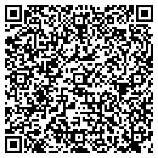 QR-код с контактной информацией организации МЕДМАРИН