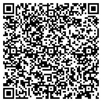 QR-код с контактной информацией организации АГЕС ТОО