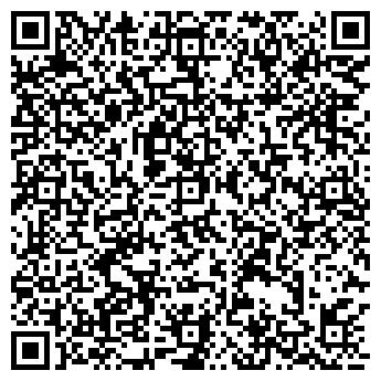 QR-код с контактной информацией организации РЕМОС-ПЛЮС, ООО
