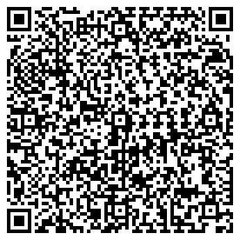 QR-код с контактной информацией организации АЛЬФА-3, ООО