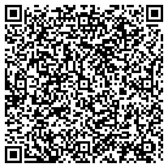 QR-код с контактной информацией организации КОМПЬЮТЕР ЭС-БИ-ЭС