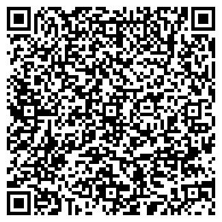 QR-код с контактной информацией организации ОПОРА СЕРВИС