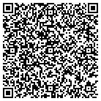 QR-код с контактной информацией организации СВЕГА-ПЛЮС, ЗАО