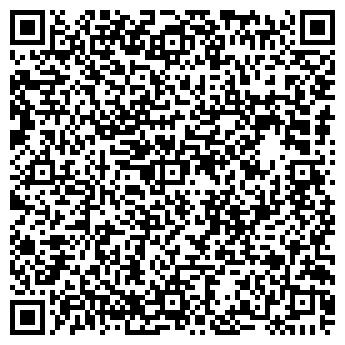 QR-код с контактной информацией организации ТБС ЛТД, ООО