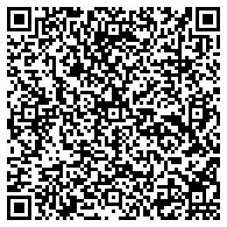 QR-код с контактной информацией организации ВЭГ