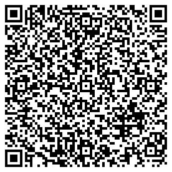 QR-код с контактной информацией организации СТРОЙТЕХМОНТАЖ, ООО