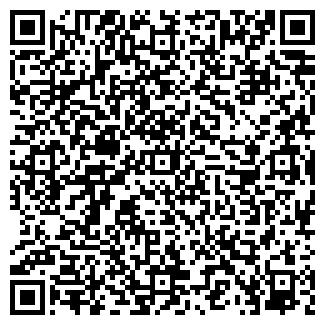QR-код с контактной информацией организации АДОНИС ТОО