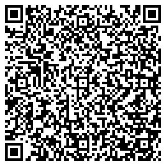 QR-код с контактной информацией организации СПЕЙСТИВИ