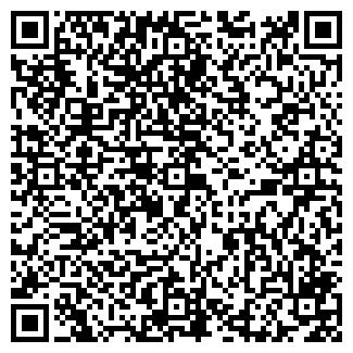 QR-код с контактной информацией организации АЛЬФА, ЗАО