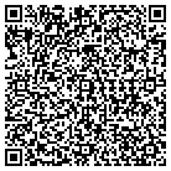 """QR-код с контактной информацией организации ТОО """"АДТЭКС"""""""