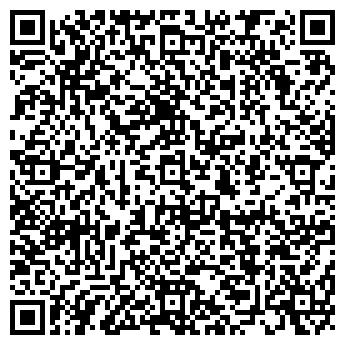 QR-код с контактной информацией организации АРСЕНАЛ-ИНСТРОЙ, ООО