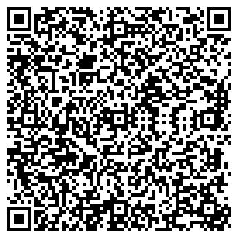 QR-код с контактной информацией организации МУЛЬТИ ПРОЕКТ