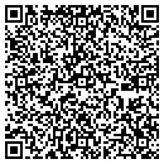 QR-код с контактной информацией организации ТАНИ, ЗАО