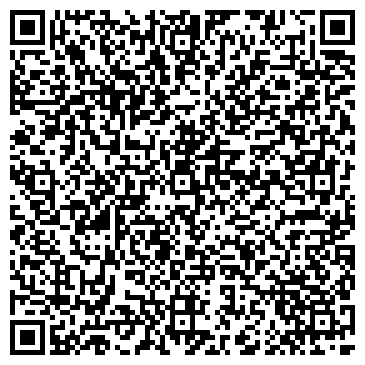 QR-код с контактной информацией организации АЗАТ АКИМБЕК АНТИКВАРНЫЙ САЛОН