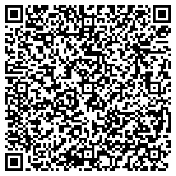 QR-код с контактной информацией организации БЕРЕТРА, ЗАО