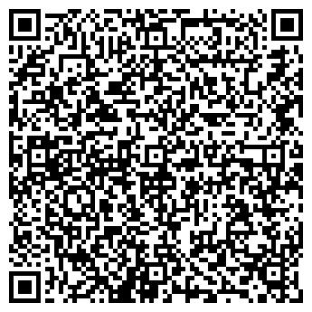 QR-код с контактной информацией организации АЗИЯ ЭНЕРГО ПРОЕКТ МОНТАЖ ЗАО