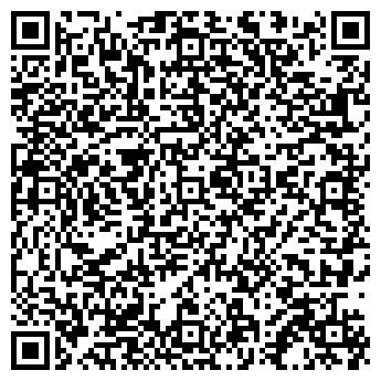 QR-код с контактной информацией организации МД-ТРАНС, ООО