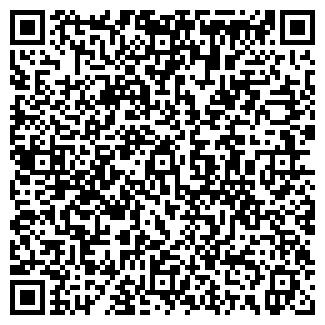 QR-код с контактной информацией организации КОТЛИН, ООО