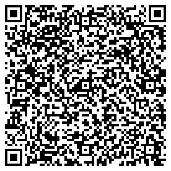 QR-код с контактной информацией организации КЛАСКОР
