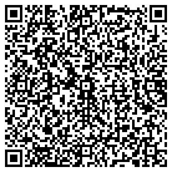 QR-код с контактной информацией организации МЕНАХЕМ ТД, ООО