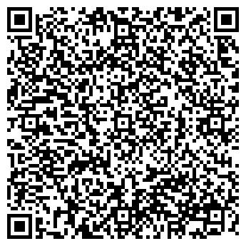 QR-код с контактной информацией организации ЛИДЕСМ, ЗАО