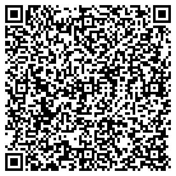 QR-код с контактной информацией организации ООО ЭКОТЕХНОЛОГИЯ