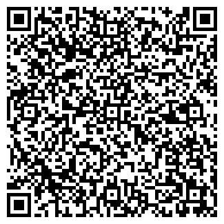 QR-код с контактной информацией организации АЙТАН-БРОКЕР ТОО