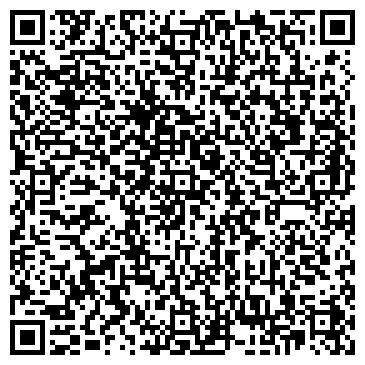 QR-код с контактной информацией организации АРТ ДИЗАЙН ПЛЮС, ООО