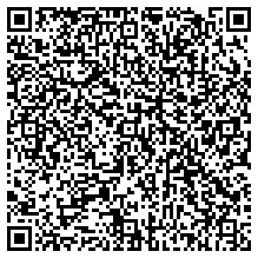 QR-код с контактной информацией организации АРХИТЕКТУРНАЯ МАСТЕРСКАЯ 111, ООО