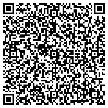 QR-код с контактной информацией организации АРХСТУДИЯ, ООО