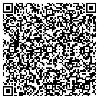 QR-код с контактной информацией организации КЛУБ ТЕККЕН