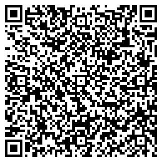 QR-код с контактной информацией организации ЛЕНАРС, ООО