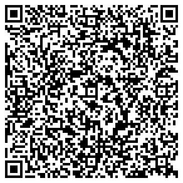 QR-код с контактной информацией организации ЦЕНТР ЭСТЕТИЧЕСКОГО ВОСПИТАНИЯ