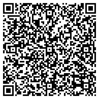 QR-код с контактной информацией организации ФЭЛКОН