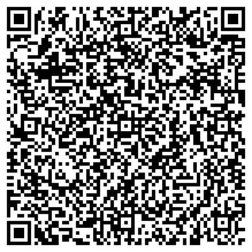 QR-код с контактной информацией организации ЛИДЕР СПОРТИВНЫЙ КЛУБ