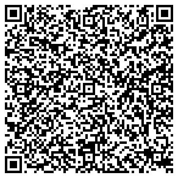 QR-код с контактной информацией организации СПОРТИВНЫЙ ЗАЛ ЛТА