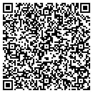 QR-код с контактной информацией организации АКВАМЕТР ТОО