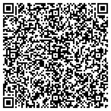 QR-код с контактной информацией организации ЗЕНИТ ДВОРЕЦ СПОРТИВНЫХ ИГР
