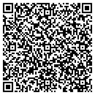 QR-код с контактной информацией организации КАЧАЛКА