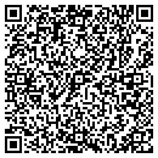 QR-код с контактной информацией организации ПРИМОРЕЦ