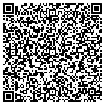 QR-код с контактной информацией организации АКВАСИТИ МАГАЗИН ТОО АКВАСИТИ