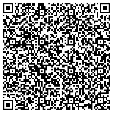 QR-код с контактной информацией организации ГРАЖДАНКА БАННО-ОЗДОРОВИТЕЛЬНЫЙ КОМПЛЕКС, ОАО, Баня №27