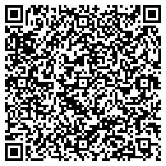 QR-код с контактной информацией организации БАНЯ ЛЮКС