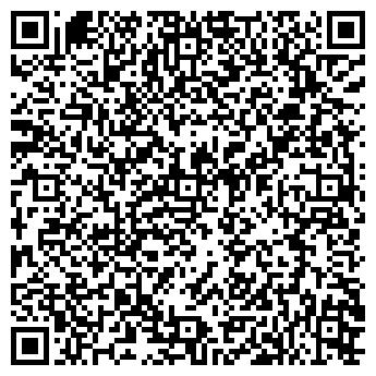 QR-код с контактной информацией организации ДОЙНА МОЛДАВСКИЙ РЕСТОРАН