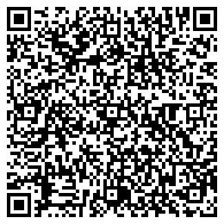 QR-код с контактной информацией организации ОМУТ