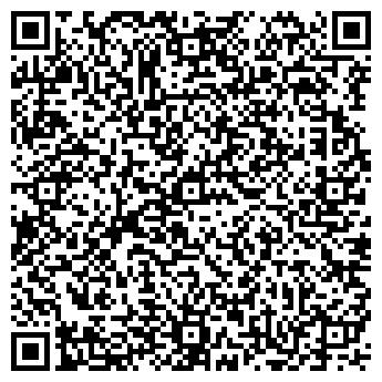 QR-код с контактной информацией организации ПЕСЧАНЫЙ ГРОТ