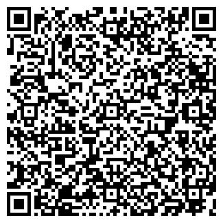 QR-код с контактной информацией организации САУНА-ЛЮКС