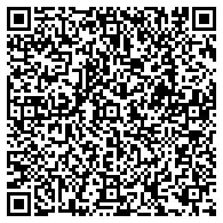QR-код с контактной информацией организации ARIZONA LAND