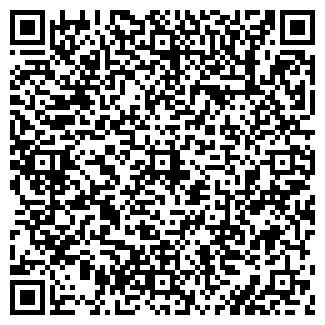 QR-код с контактной информацией организации АКЖОЛ ТРЭВЭЛ