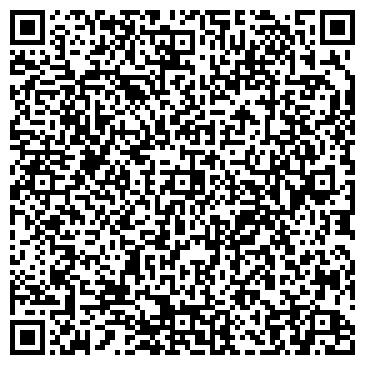 QR-код с контактной информацией организации ГИГАНТ-ХОЛЛ ЦЕНТР РАЗВЛЕЧЕНИЙ
